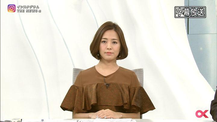 2017年11月08日椿原慶子の画像08枚目