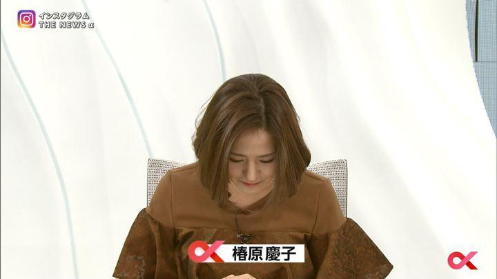 2017年11月08日椿原慶子の画像09枚目
