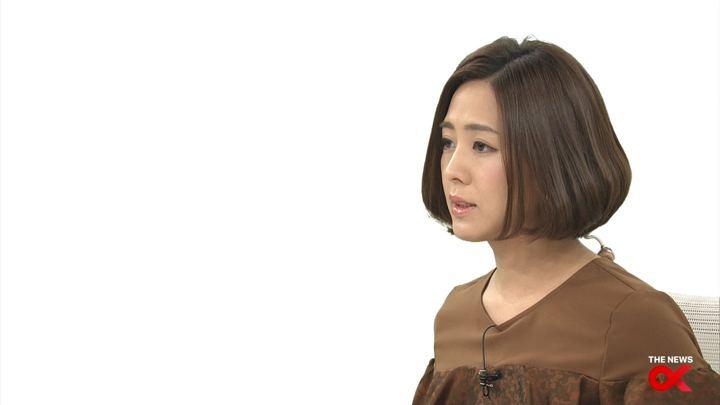2017年11月08日椿原慶子の画像11枚目