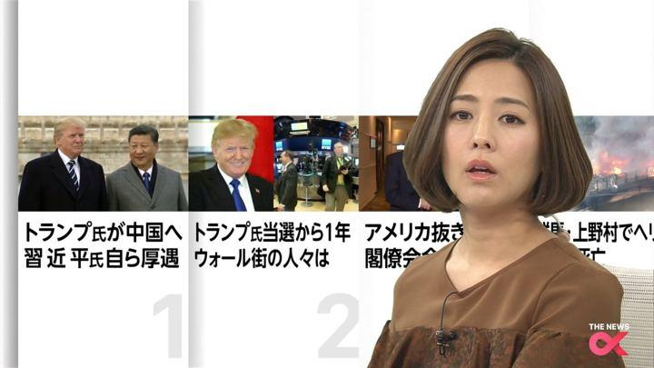 2017年11月08日椿原慶子の画像13枚目