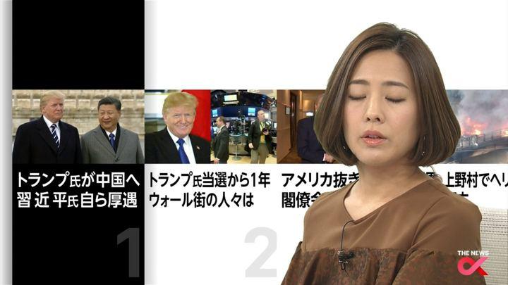 2017年11月08日椿原慶子の画像14枚目