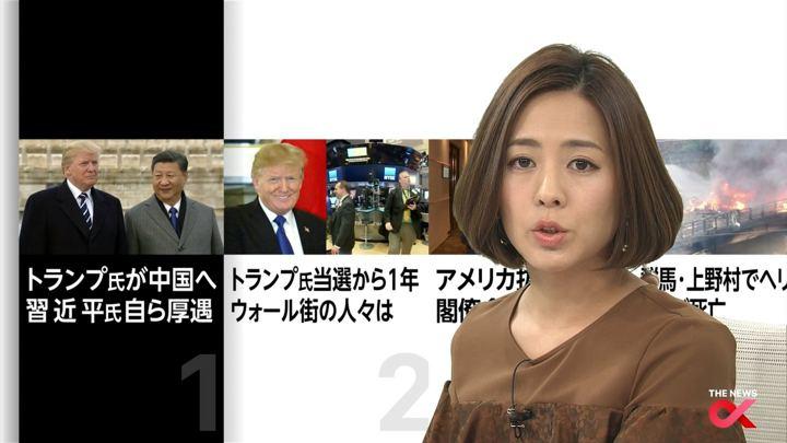 2017年11月08日椿原慶子の画像15枚目