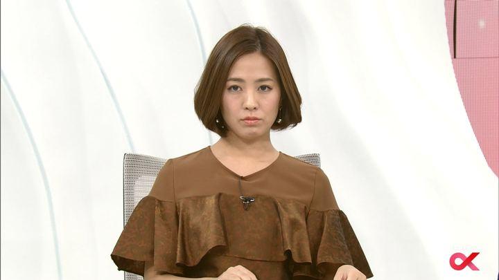 2017年11月08日椿原慶子の画像16枚目