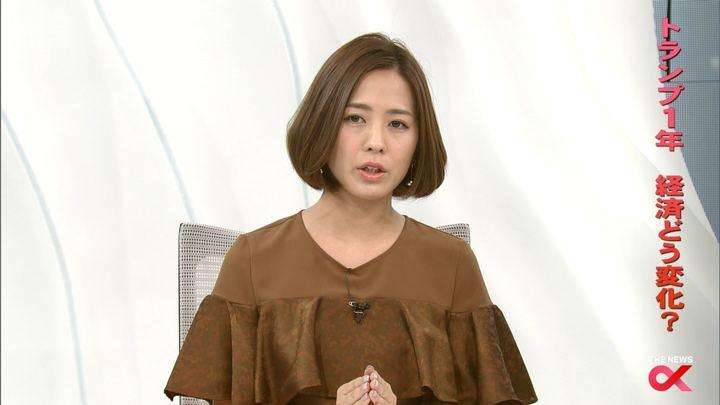 2017年11月08日椿原慶子の画像17枚目