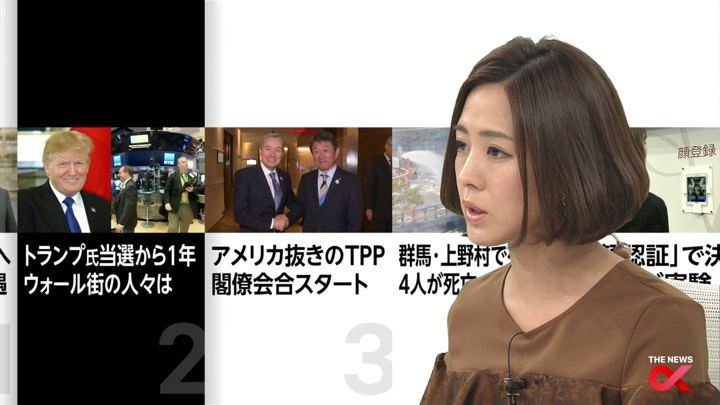 2017年11月08日椿原慶子の画像18枚目