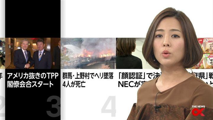2017年11月08日椿原慶子の画像19枚目