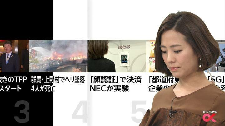 2017年11月08日椿原慶子の画像21枚目