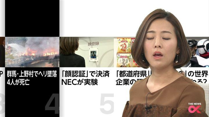 2017年11月08日椿原慶子の画像22枚目