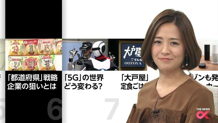 2017年11月08日椿原慶子の画像25枚目