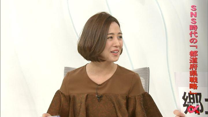 2017年11月08日椿原慶子の画像27枚目