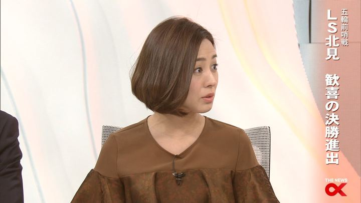 2017年11月08日椿原慶子の画像29枚目