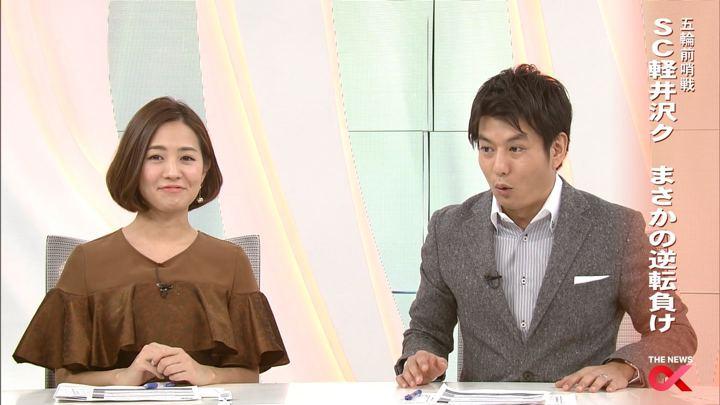 2017年11月08日椿原慶子の画像30枚目