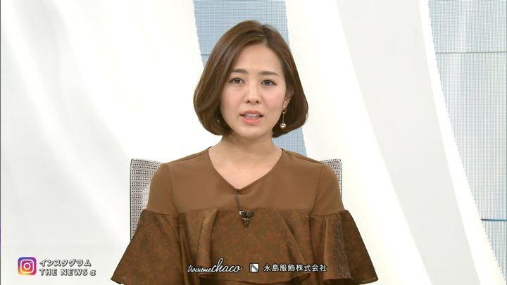 2017年11月08日椿原慶子の画像33枚目
