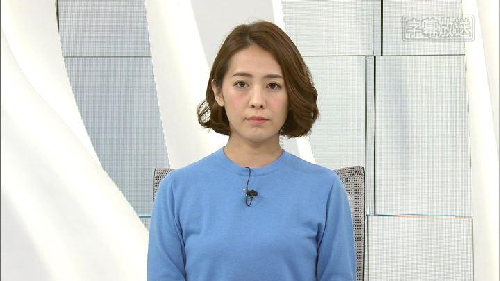2017年11月09日椿原慶子の画像01枚目