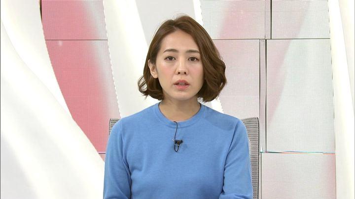 2017年11月09日椿原慶子の画像03枚目