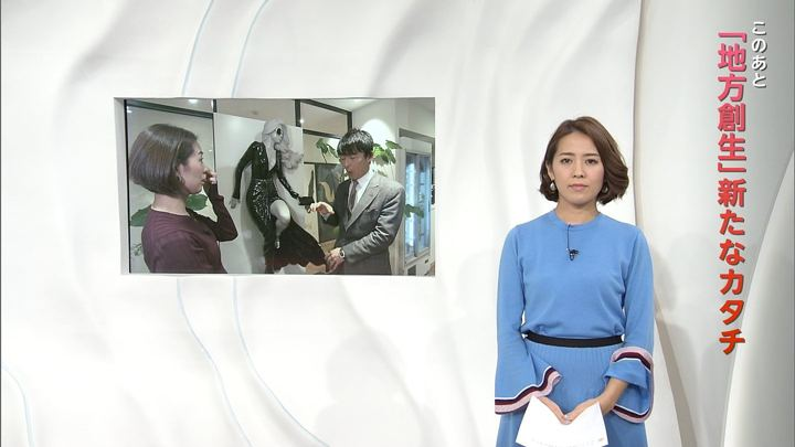 2017年11月09日椿原慶子の画像05枚目