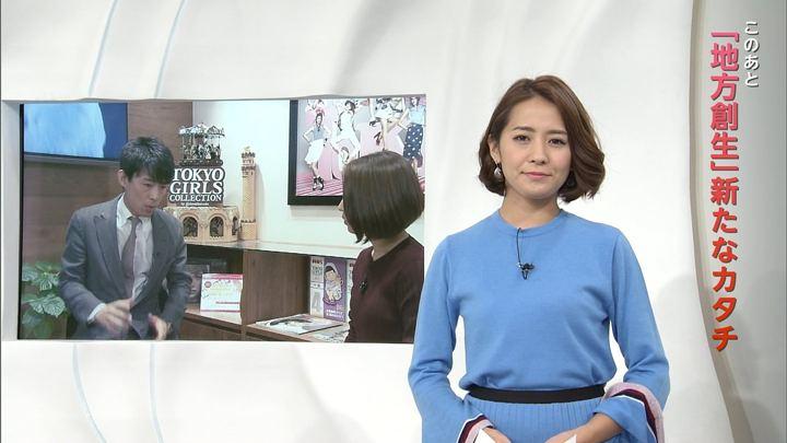 2017年11月09日椿原慶子の画像06枚目