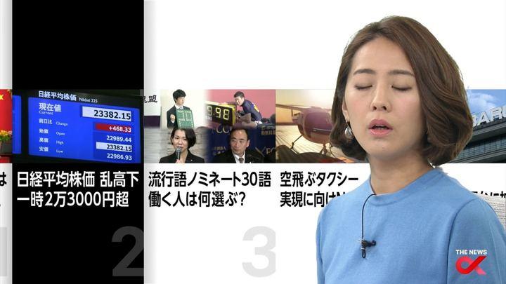 2017年11月09日椿原慶子の画像12枚目