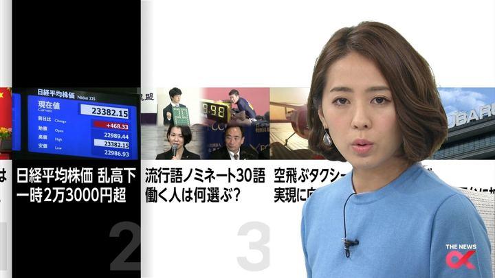 2017年11月09日椿原慶子の画像13枚目