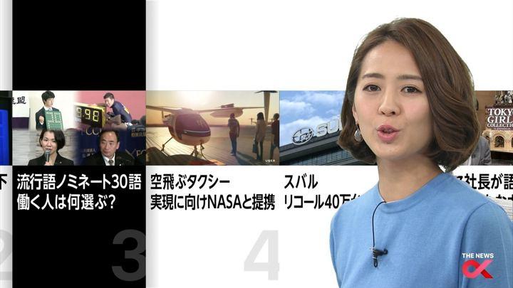 2017年11月09日椿原慶子の画像15枚目