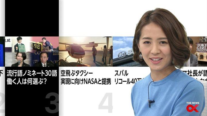 2017年11月09日椿原慶子の画像16枚目