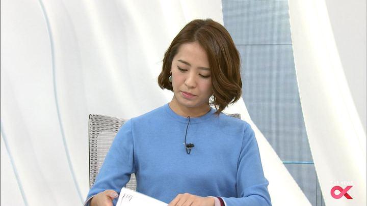 2017年11月09日椿原慶子の画像17枚目