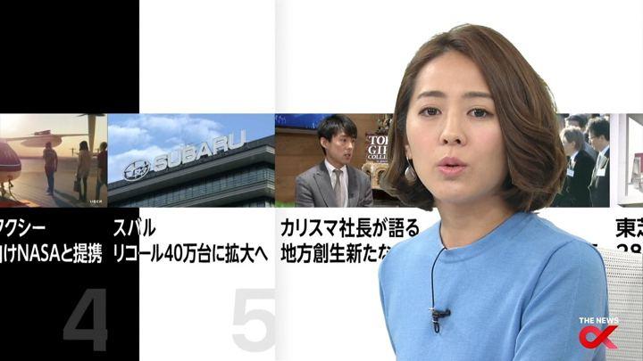 2017年11月09日椿原慶子の画像20枚目