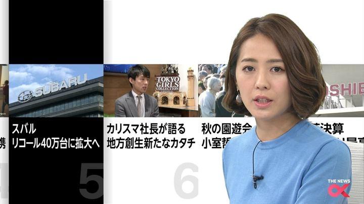 2017年11月09日椿原慶子の画像21枚目