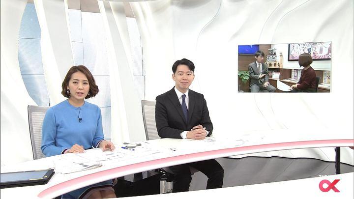 2017年11月09日椿原慶子の画像22枚目