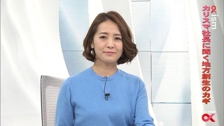 2017年11月09日椿原慶子の画像23枚目