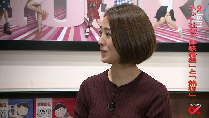 2017年11月09日椿原慶子の画像27枚目