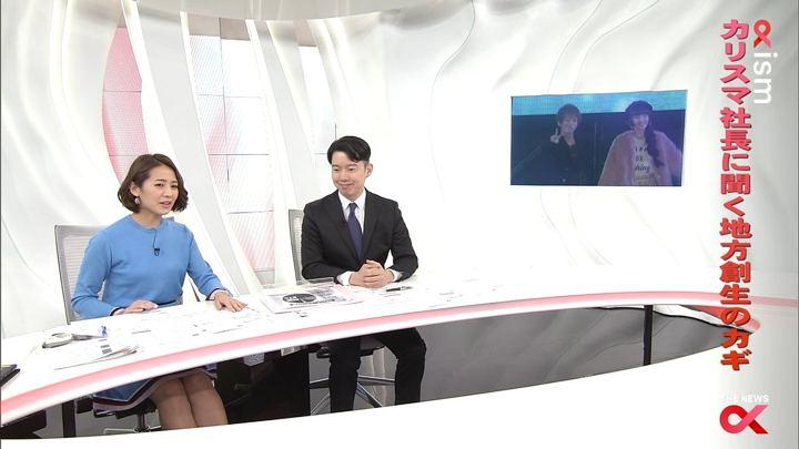 2017年11月09日椿原慶子の画像30枚目