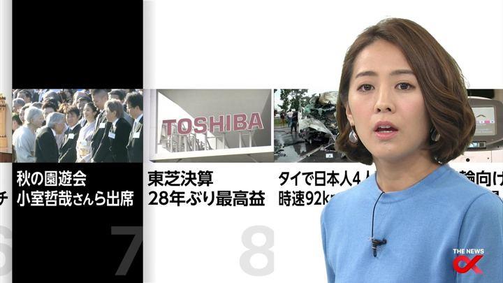 2017年11月09日椿原慶子の画像32枚目