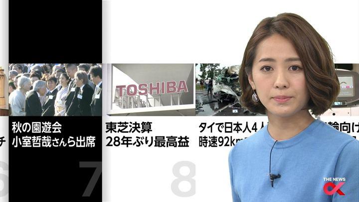 2017年11月09日椿原慶子の画像33枚目