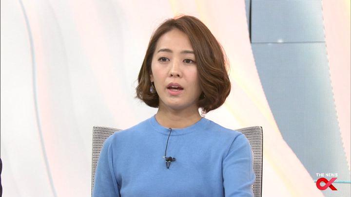 2017年11月09日椿原慶子の画像36枚目