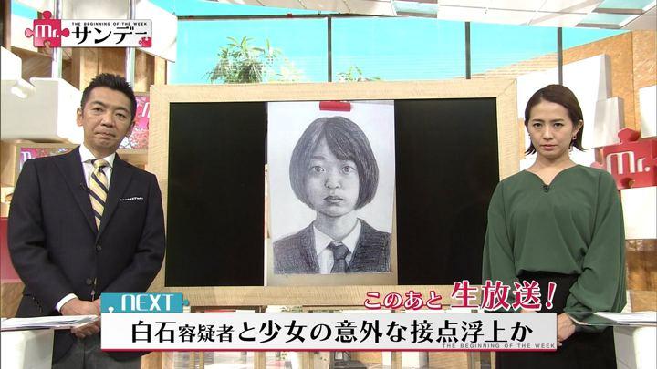 2017年11月12日椿原慶子の画像01枚目