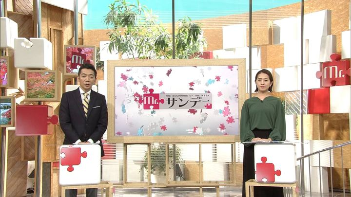 2017年11月12日椿原慶子の画像02枚目