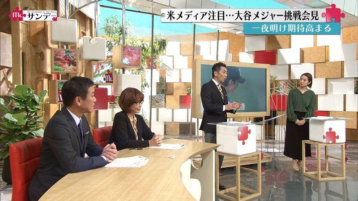 2017年11月12日椿原慶子の画像03枚目