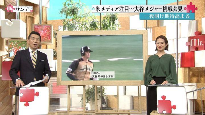 2017年11月12日椿原慶子の画像04枚目