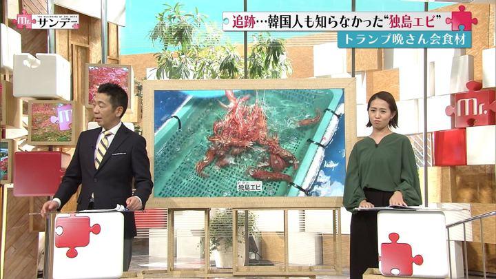 2017年11月12日椿原慶子の画像08枚目