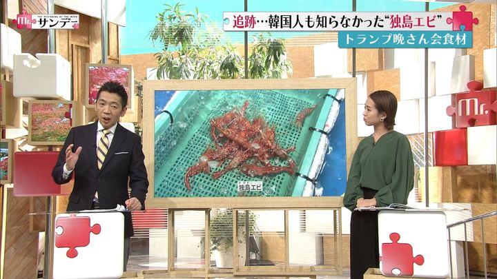 2017年11月12日椿原慶子の画像09枚目