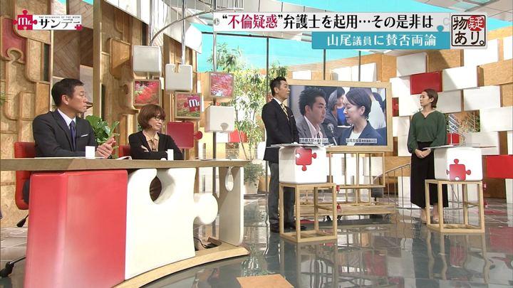 2017年11月12日椿原慶子の画像10枚目