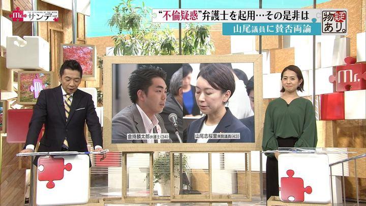 2017年11月12日椿原慶子の画像11枚目