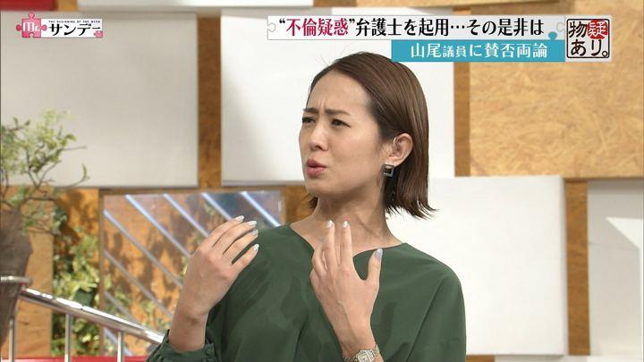 2017年11月12日椿原慶子の画像19枚目