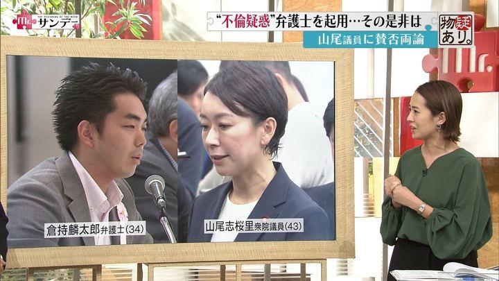 2017年11月12日椿原慶子の画像20枚目