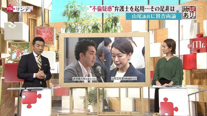 2017年11月12日椿原慶子の画像21枚目