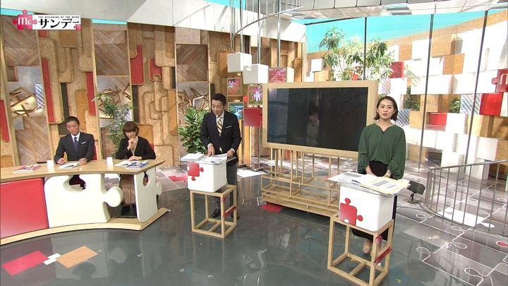 2017年11月12日椿原慶子の画像22枚目