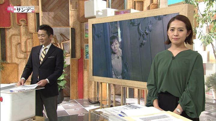 2017年11月12日椿原慶子の画像23枚目