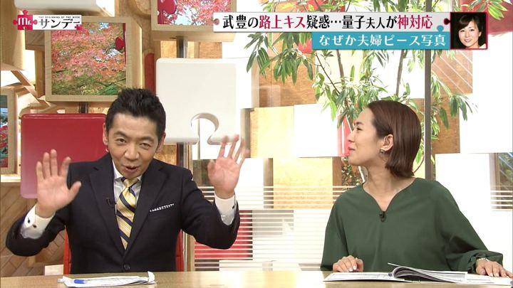 2017年11月12日椿原慶子の画像24枚目