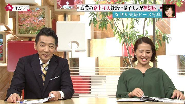 2017年11月12日椿原慶子の画像26枚目